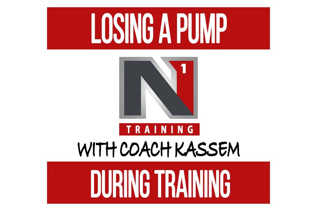 Blog - N1 Training