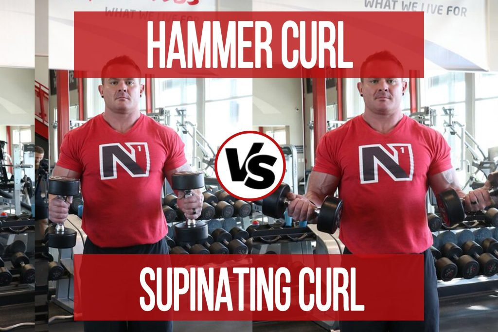 Hammer Curl VS Supinating Curl